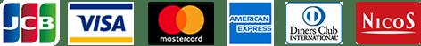 利用可能なクレジットカードの種類 : JCB, VISA, mastercard, AMERICAN EXPRESS, Diners Club, NICOS