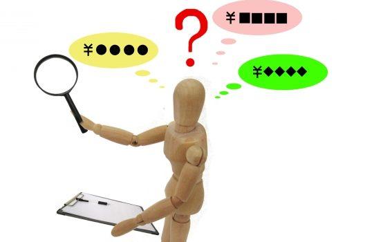 鍵修理|トラブル時も安心して依頼できる業者の選び方と費用をご紹介